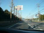 県道7号線