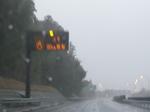 高速道路は速度規制