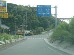 R51-R355永山交差点