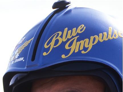 blueimpulseオリジナルヘルメット